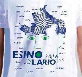 Wikimania 2016 - t-shirt