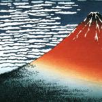 Hokusai, Hiroshige and Utamaro