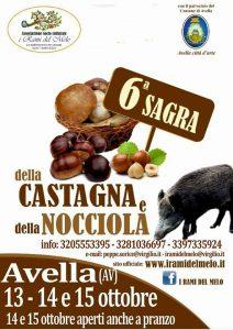 Sagra della Castagna e della Nocciola - Avella