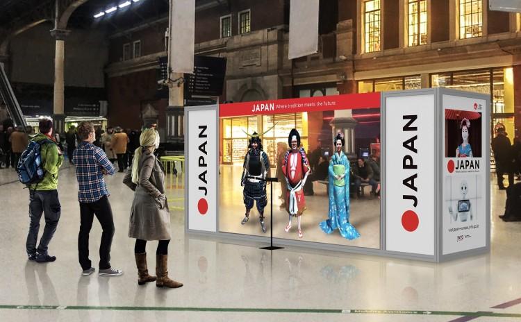 Stazione Centrale Giappone